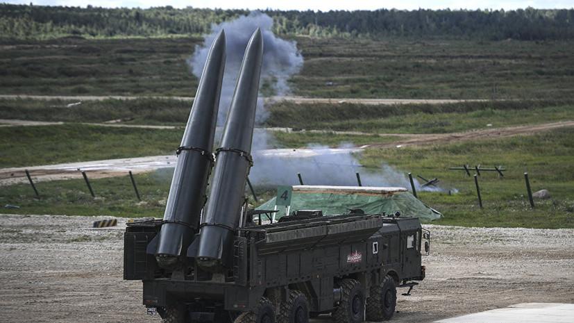 СМИ рассказали об уязвимости баз США перед российскими ракетами
