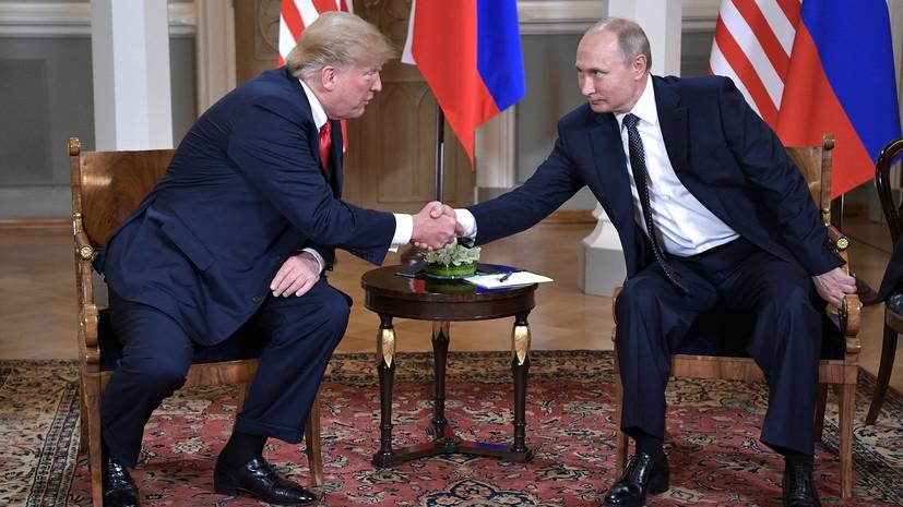 Песков рассказал о начале проработки встречи Путина и Трампа