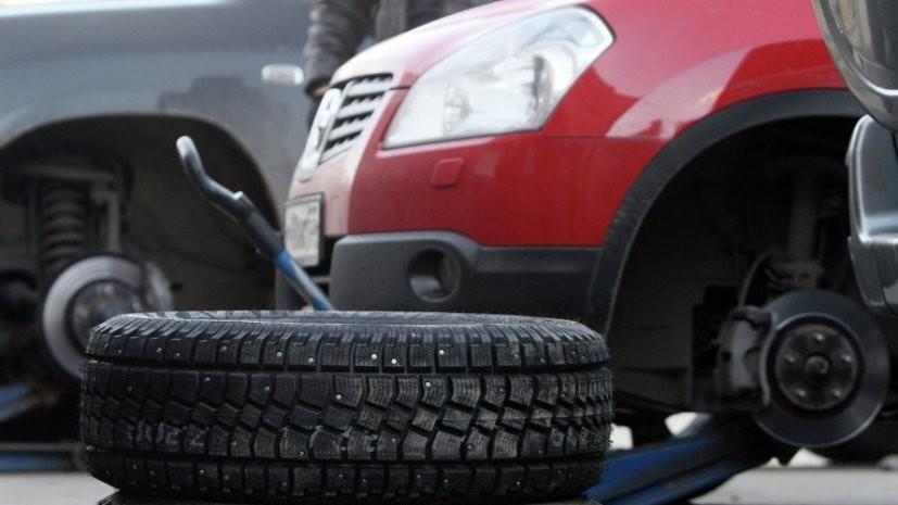 ЦОДД призвал автомобилистов в Москве сменить летнюю резину на зимнюю