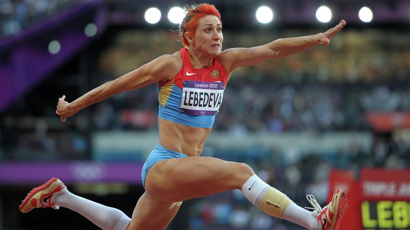 Лебедева рассказала, почему не удалось успешно обжаловать аннулирование медалей Пекина-2008