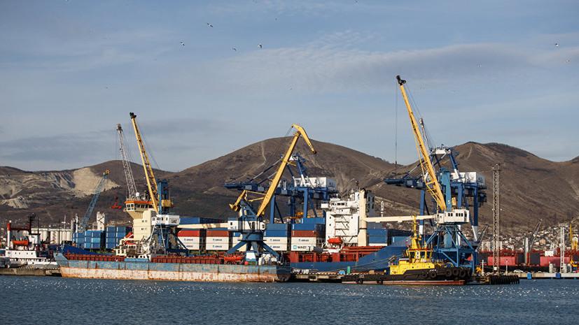 Украина рассчитывает на введение санкций ЕС и США против портов России