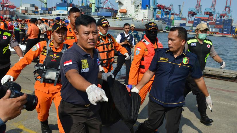 В Австралии рекомендовали чиновникам не пользоваться услугами индонезийской Lion Air
