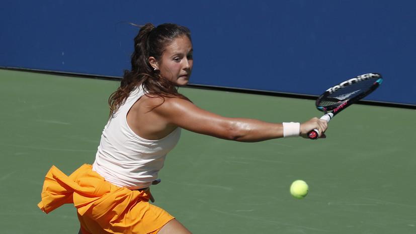 Стали известны соперницы теннисистки Касаткиной на турнире в Чжухае