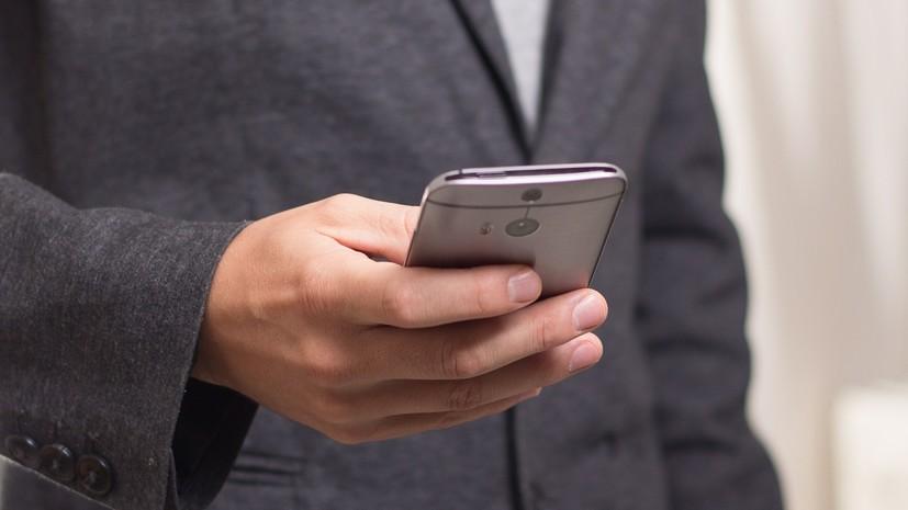 Роскачество и ICRT составили рейтинг лучших смартфонов