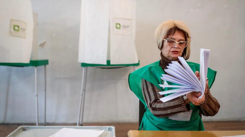 ЦИК Грузии объявил итоги выборов президента после подсчёта 100% голосов