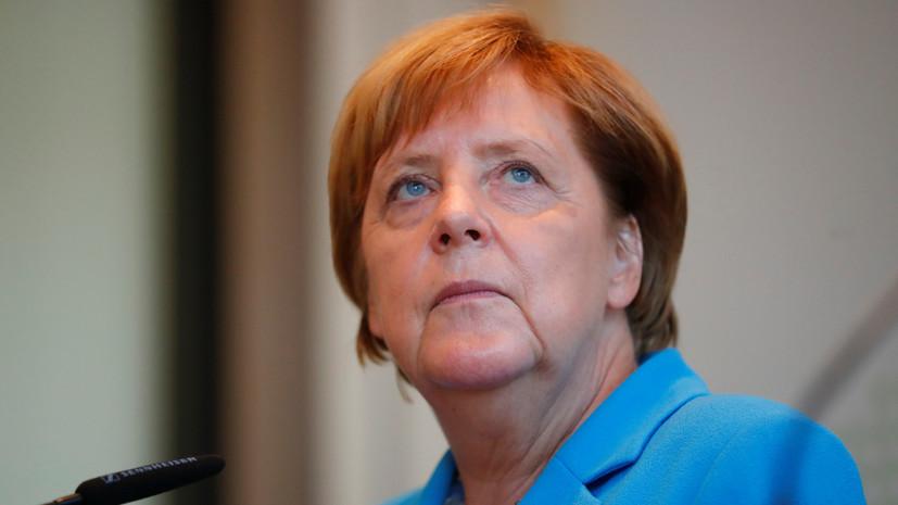 Эксперт оценил сообщения о намерении Меркель не переизбираться на пост лидера ХДС