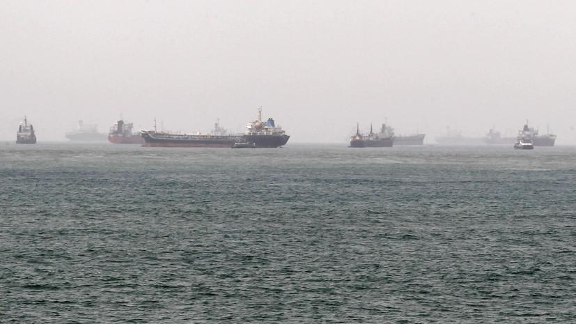 СМИ: Пираты похитили восемь польских моряков у побережья Нигерии