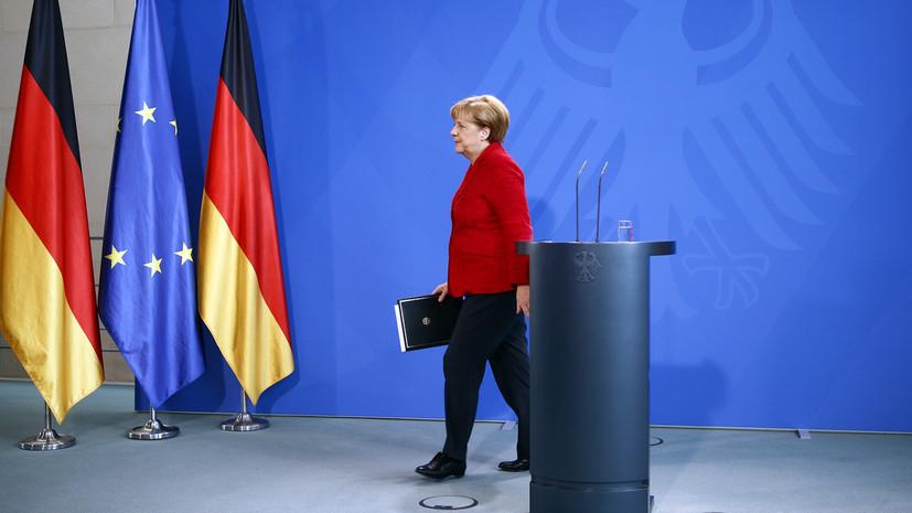 Что стоит за решением Меркель не переизбираться на пост главы ХДС