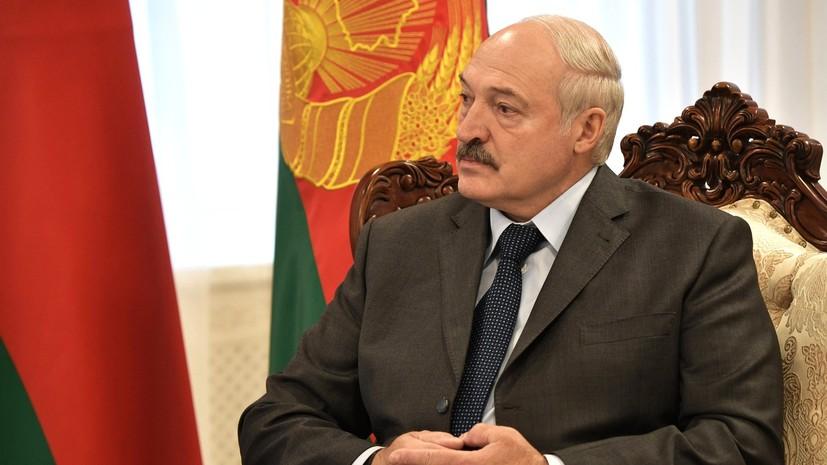 Лукашенко назвал идеологию Белоруссии