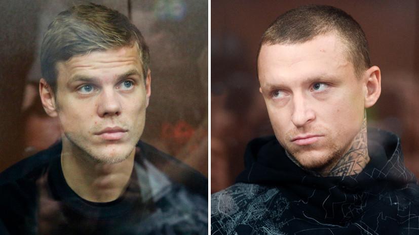 В ОНК рассказали о психологическом состоянии Кокорина и Мамаева в тюрьме