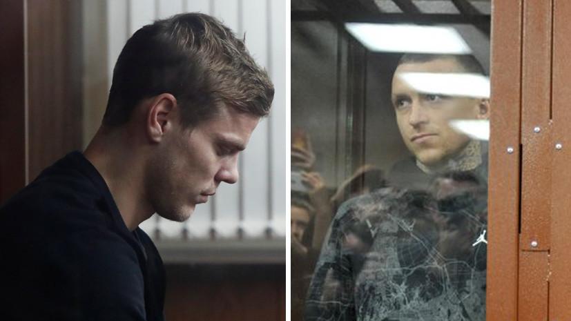 «Могут попасть в сборную заключённых»: член ОНК рассказал о буднях Мамаева и Кокорина в СИЗО