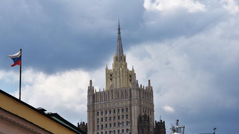 Замглавы МИД обсудил с представителем Франции ситуацию на Украине