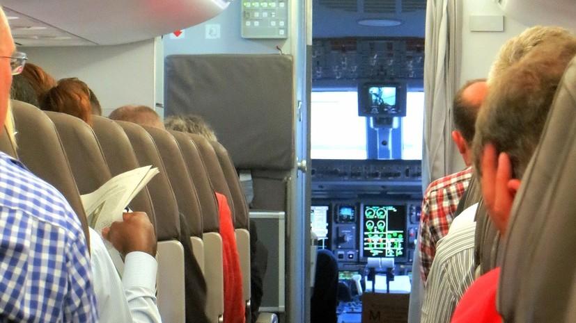 Росавиация запретила авиакомпании «Якутия» выполнять международные рейсы