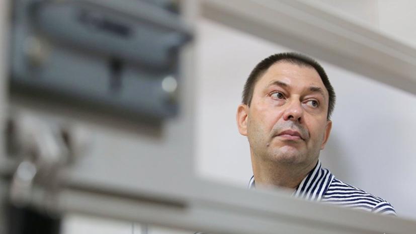 В ОБСЕ обеспокоены досудебным содержанием Вышинского под стражей