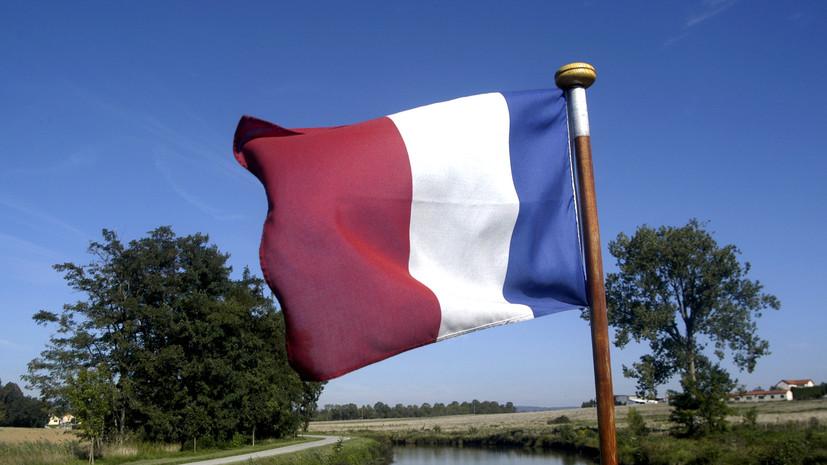 МИД Франции осудил теракт в Тунисе