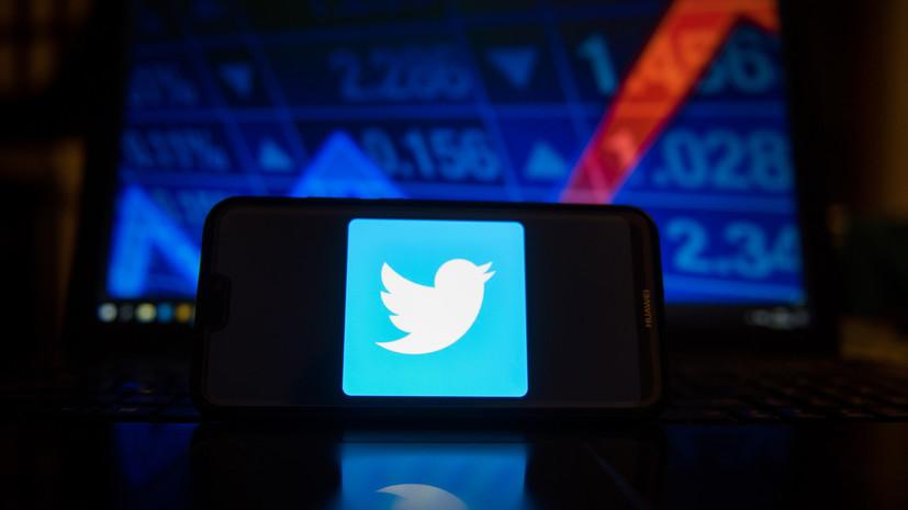 Twitter планирует отказаться от лайков