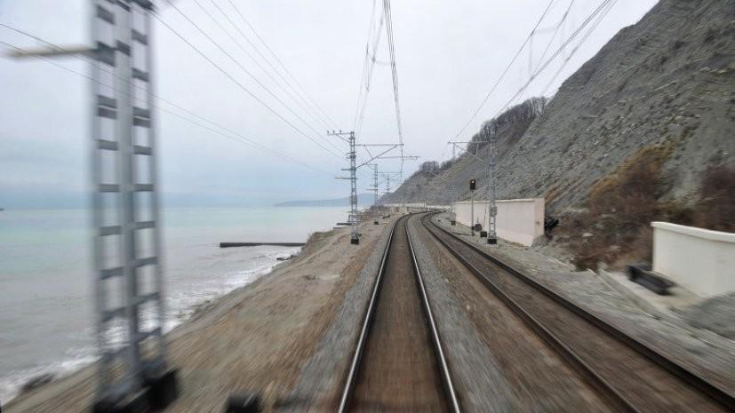 В Сочи начали пускать поезда с грузами первой необходимости