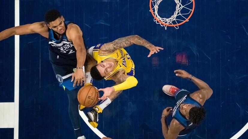 «Лос-Анджелес» потерпел пятое поражение в сезоне НБА, уступив «Миннесоте»