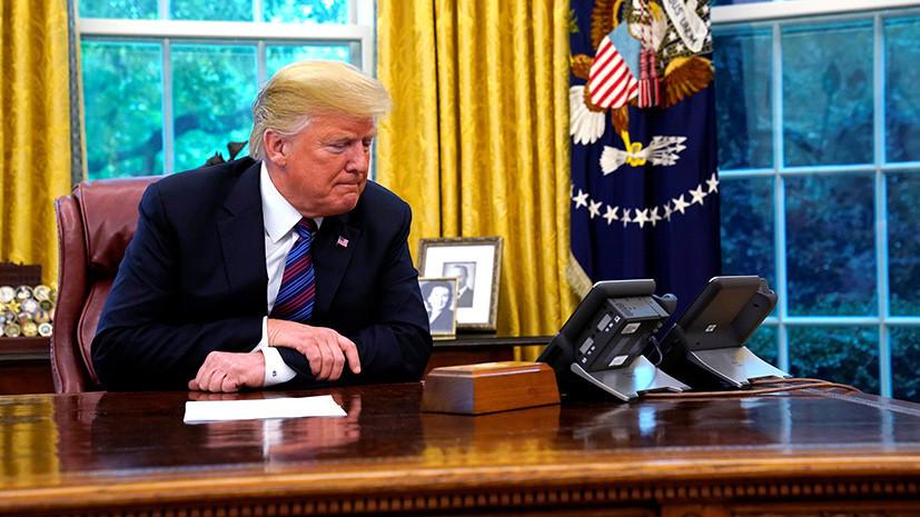 Отговорка по Трампу: президент США поручил подготовить доклад о «нарушении» Россией ДРСМД