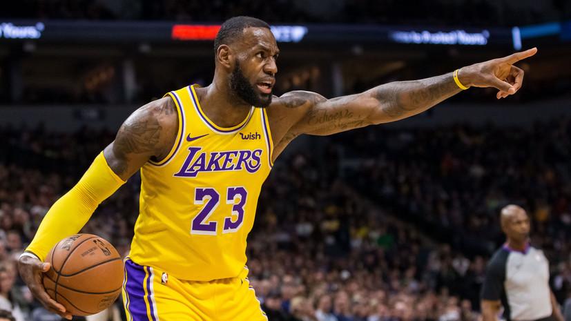 Леброн Джеймс высказался о пятом поражении «Лейкерс» в новом сезоне НБА