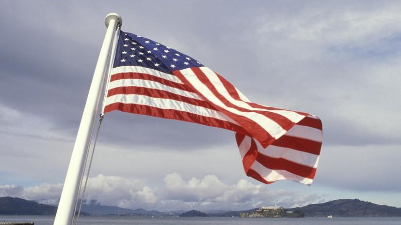 Историк рассказал об угрозе гражданской войны в США