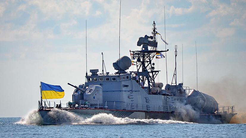 «Денонсация ничего не принесёт»: почему МИД Украины выступил против разрыва соглашения с Россией по Азовскому морю