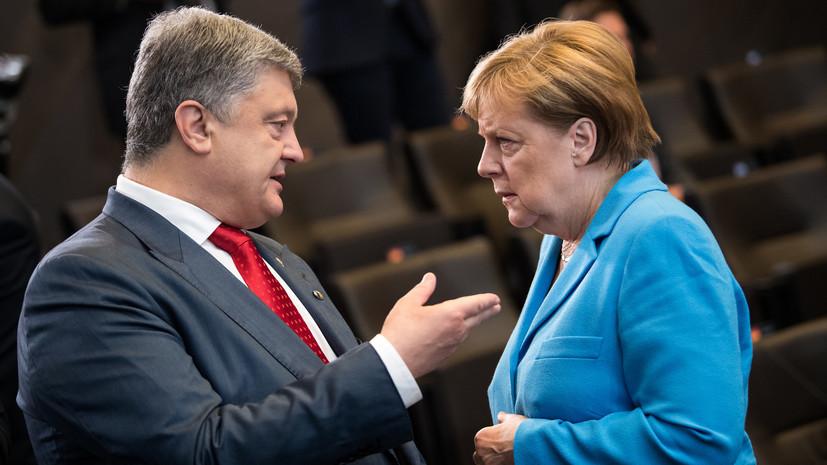 Порошенко намерен обсудить с Меркель в Киеве ситуацию в Азовском море