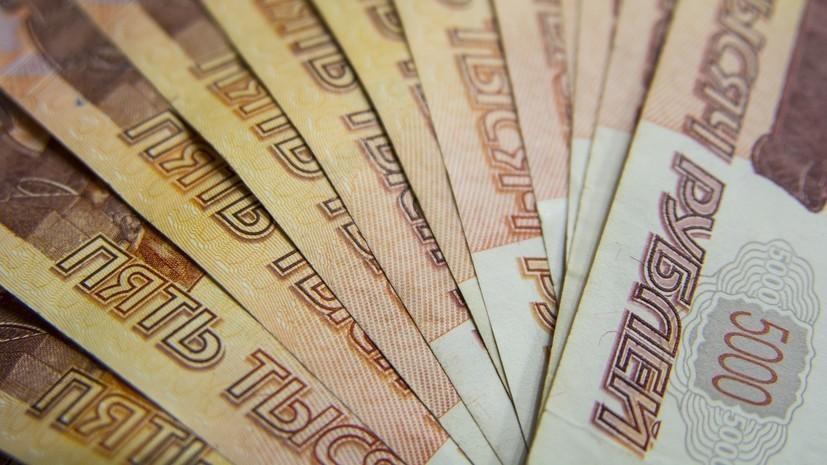 Названы самые распространённые долги россиян