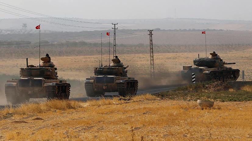 «Открыто бросает вызов США»: Эрдоган сообщил о масштабной операции против курдов к востоку от Евфрата