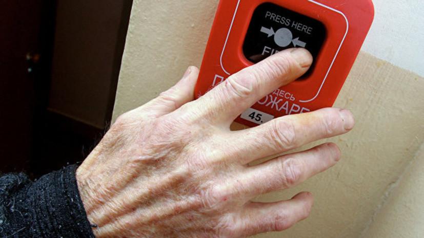 СМИ: В Госдуме предложили ввести штрафы за необоснованное использование тревожной кнопки