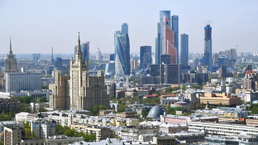 Эксперты включили Москву в рейтинг городов с самой дорогой недвижимостью в мире