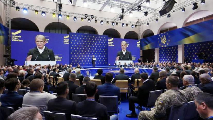 Зачем Тимошенко предложила вынести на референдум вопрос вступления Украины в НАТО