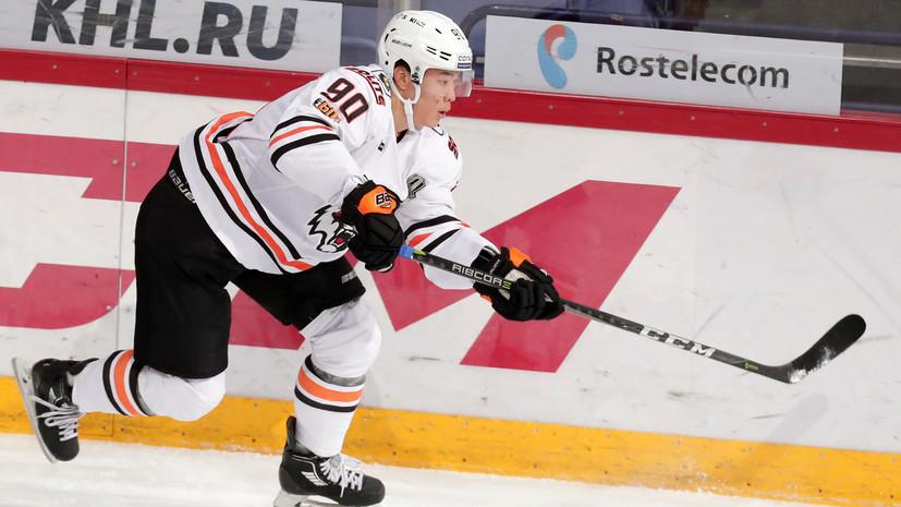 Хоккеист СКА Олег Ли оценил матч КХЛ в Вене