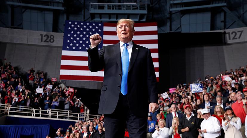 Поднять «якоря»: Трамп намерен отменить право на гражданство США по рождению для нелегальных мигрантов