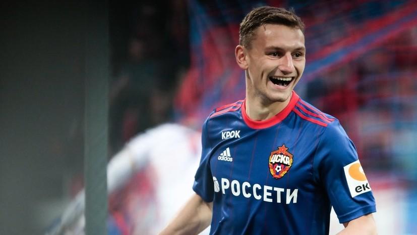 СМИ: Нападающий ЦСКА Чалов попал в сферу интересов «Уотфорда»