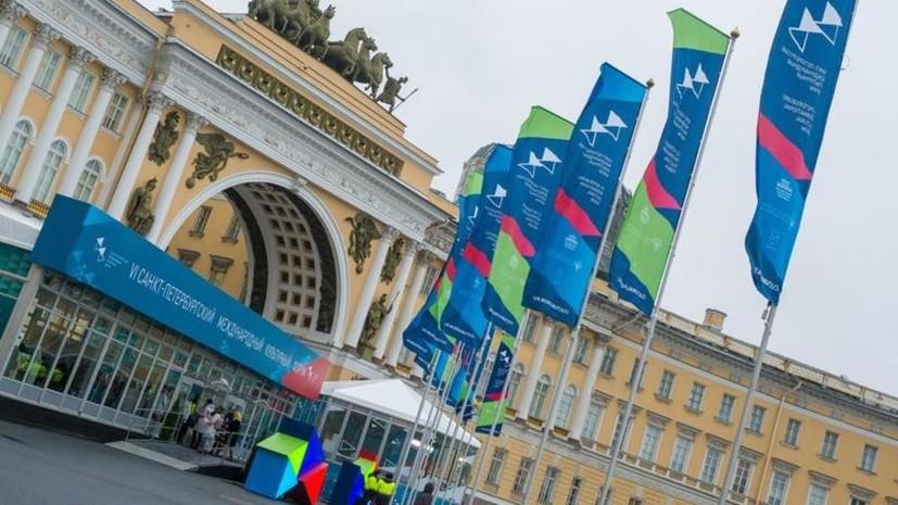 Более 30 соглашений планируют подписать на Международном культурном форуме в Петербурге