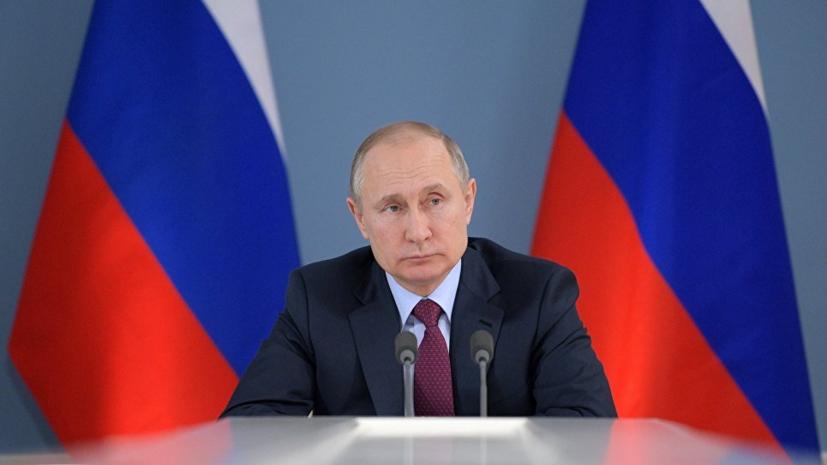 Путин обратился к ушедшим в отставку губернаторам