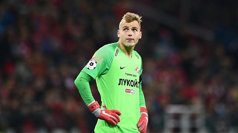 СМИ: «Манчестер Юнайтед» интересуется голкипером «Спартака» Максименко