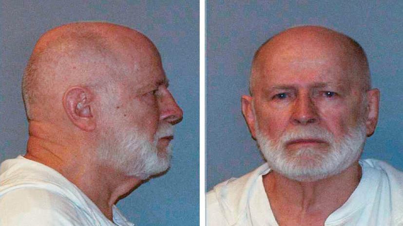 В тюрьме США убит известный гангстер Джеймс Балджер