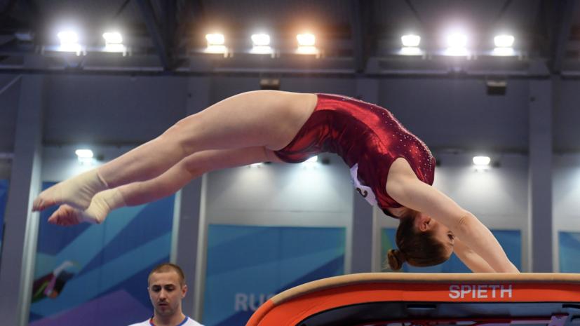 Женская сборная России по спортивной гимнастике завоевала серебро на ЧМ в Дохе