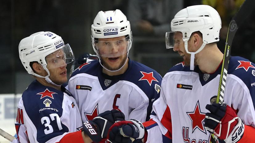 ЦСКА одержал победу над «Сибирью» в КХЛ