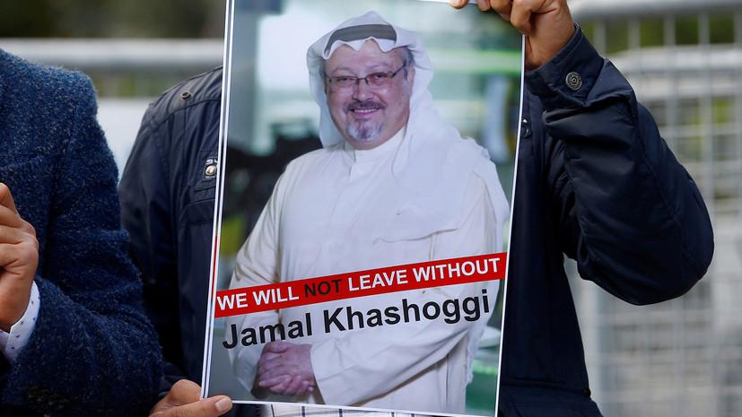 В США рассматривают дополнительные меры против причастных к убийству Хашукджи