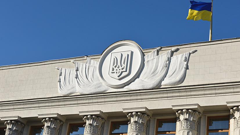 Депутат Рады заявил о катастрофической ситуации в экономике Украины