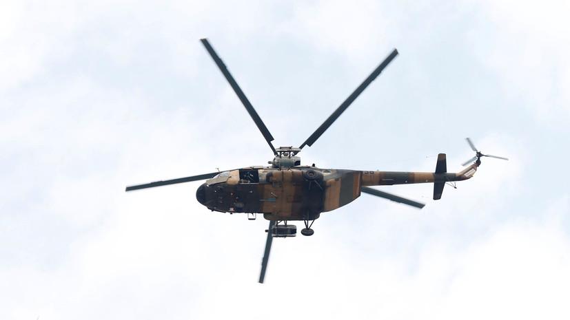 Крушение военного вертолета вАфганистане: погибло более 20 человек