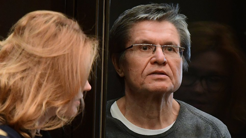 Суд снял арест со счёта Улюкаева для выплаты штрафа
