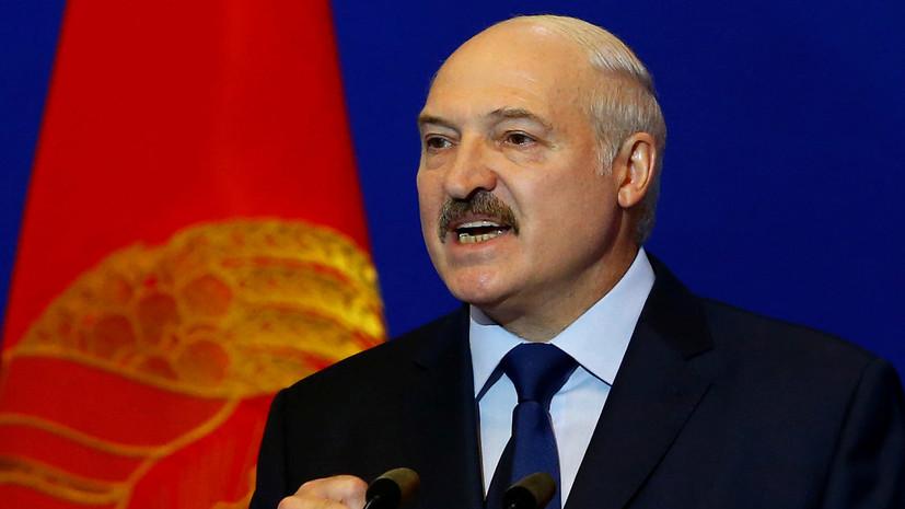 Лукашенко пообещал США надёжное и искреннее партнёрство