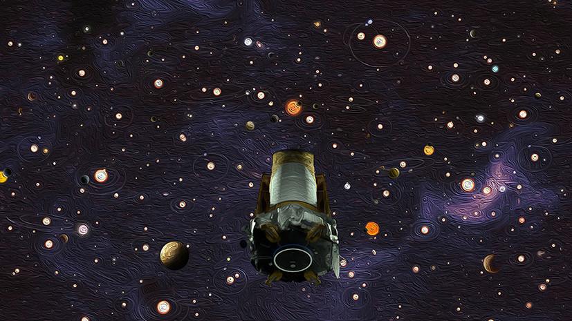 «Проложил путь для поиска жизни за пределами Солнечной системы»: какие открытия были сделаны с помощью телескопа Kepler