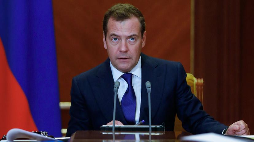 Медведев назвал условие введения заградительных пошлин на нефтепродукты