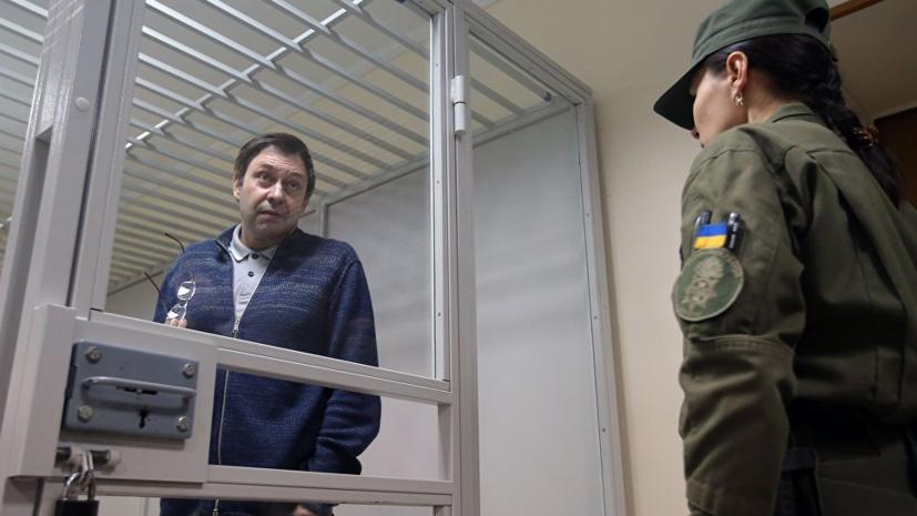 Защита Вышинского заявила отвод судье