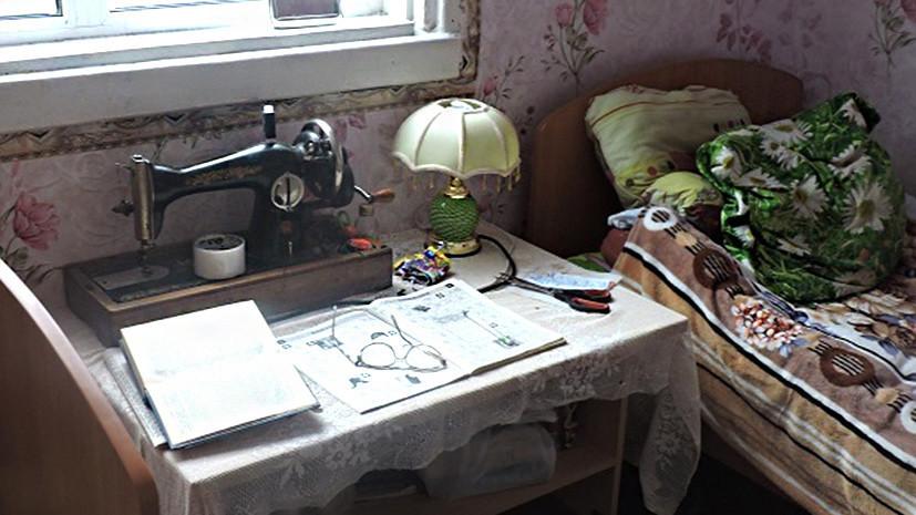 «Взвалили неподъёмную ношу»: в Пермском крае из-за нарушений закрывают частные дома престарелых